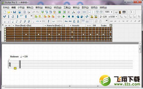gp5吉他谱中文版免费下载V5.2