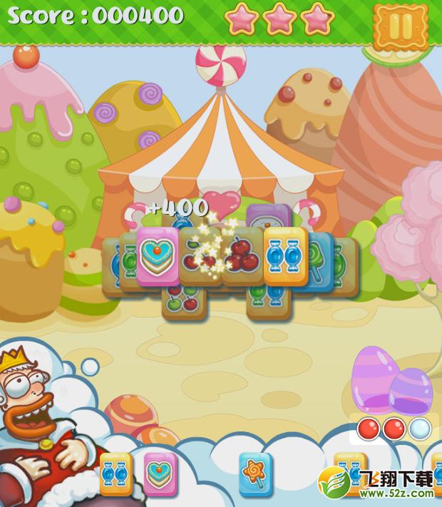 甜蜜的糖果消除H5游戏