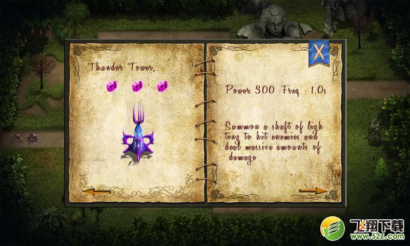 史诗塔防2风之魔咒V1.3.7修改版游戏下载