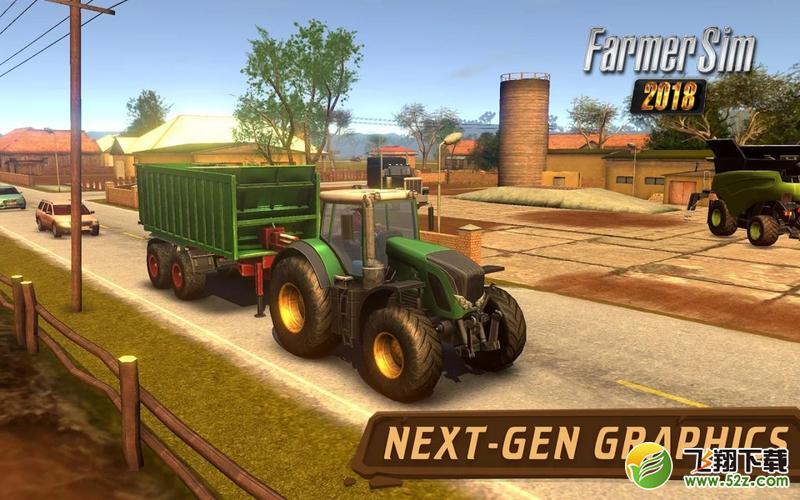 模拟农场2018V1.6.0修改版游戏下载