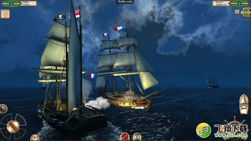 海盗加勒比海亨特V8.5.1修改版游戏下载