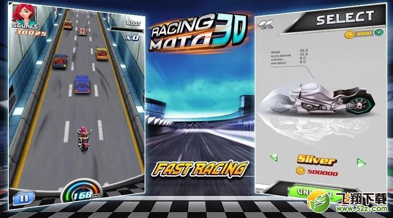 摩托赛车3DV1.1.1修改版游戏下载
