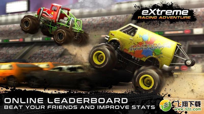 极限赛车V1.3.3修改版游戏下载
