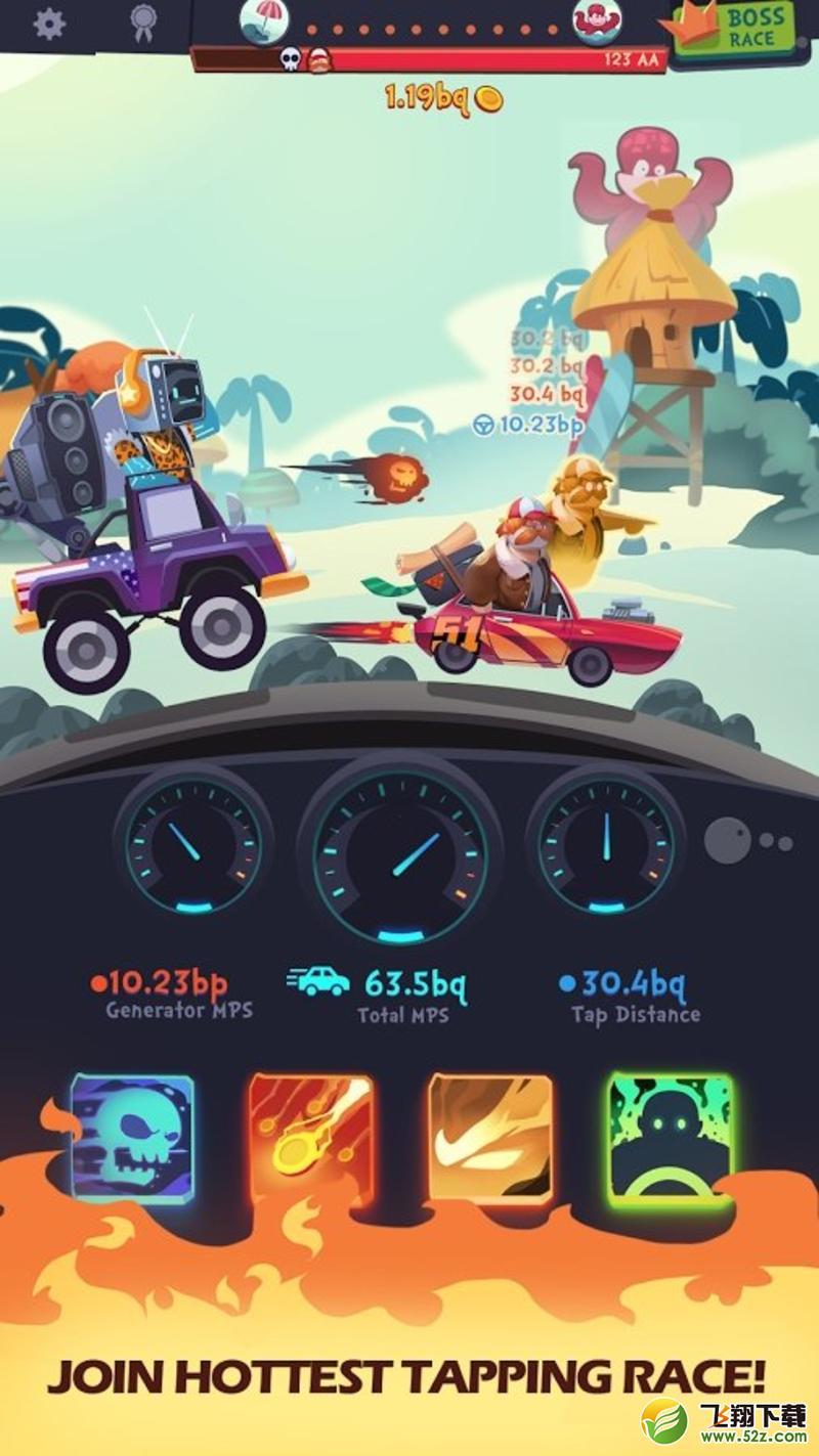 点击赛车V2.1.0修改版游戏下载