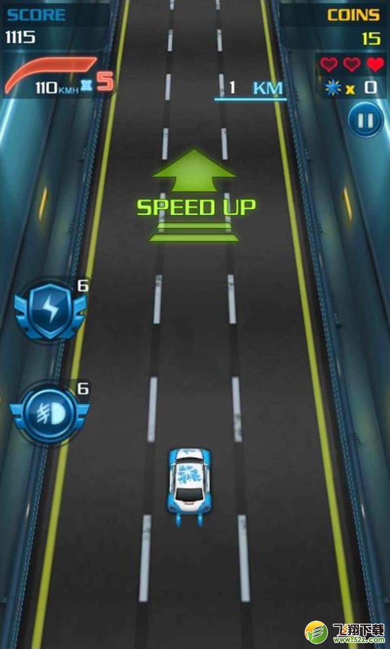 极速飙车V1.7修改版游戏下载