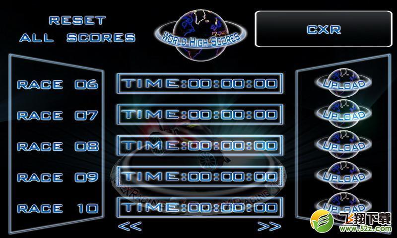 流光速赛车V1.0修改版游戏下载