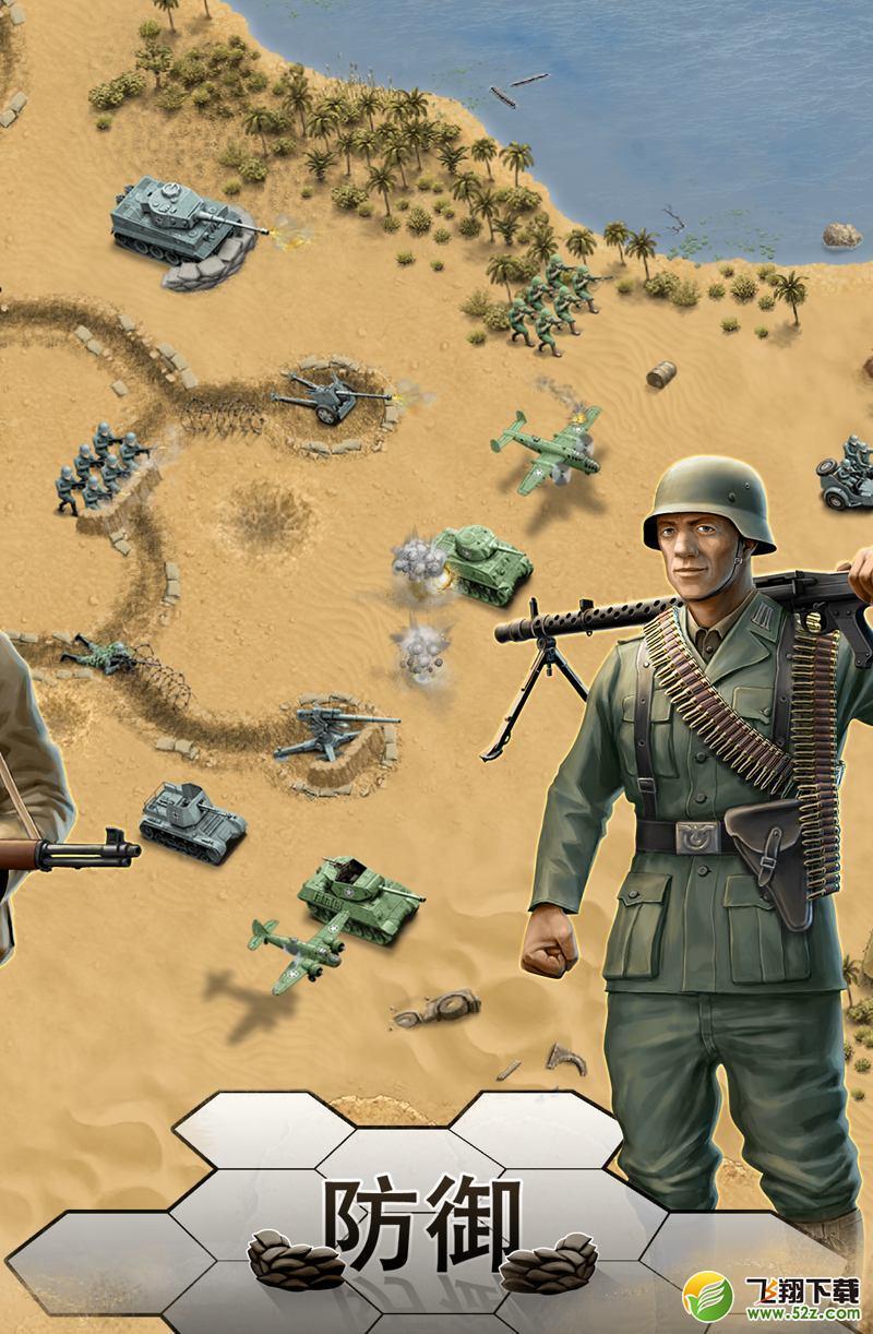 1943致命沙漠V1.0.2修改版游戏下载