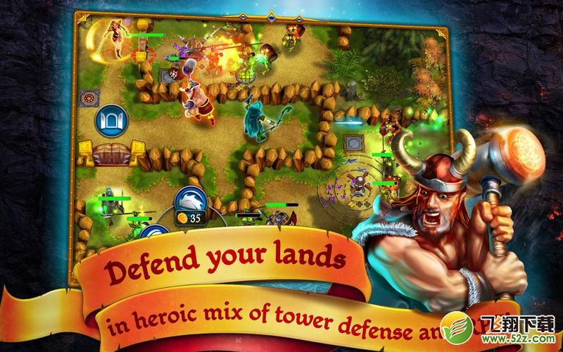 日耀守卫者V1.1.0修改版游戏下载