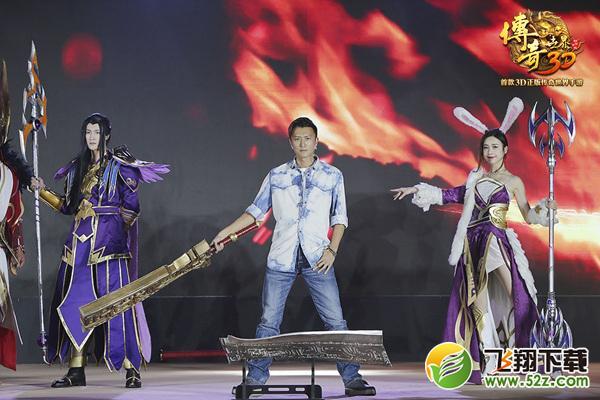 谢霆锋为你转身《传奇世界3D》代言人登场中国新歌声