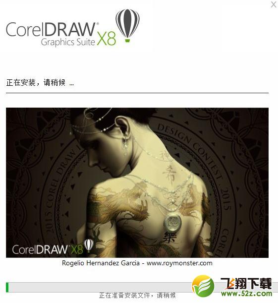 coreldraw x10最新版下载