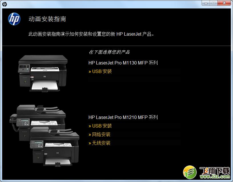 m1136mfp驱动电脑版下载