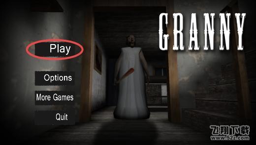 恐怖外婆游戏(granny)下载V1.3.2