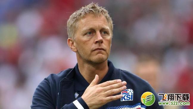 冰岛主教练离任是怎么回事_冰岛主教练离任原因是什么