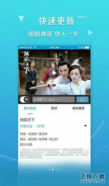 yy44880青苹果影院V1.0安卓版