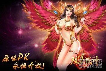 屠龙烈火V1.0.0破解版游戏下载