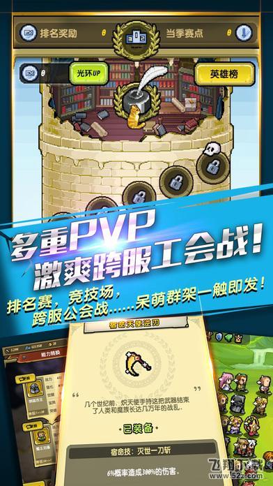 像素骑士团V0.1.0破解版游戏下载