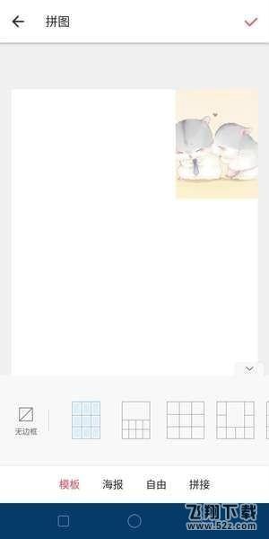 抖音心形照片怎么制作_抖音心形拼图九宫格制作教程