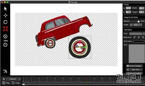 Spixes2D Mac版