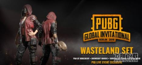 绝地求生Wasteland荒野套装怎么获得 PGI Wasteland荒野套领取方法