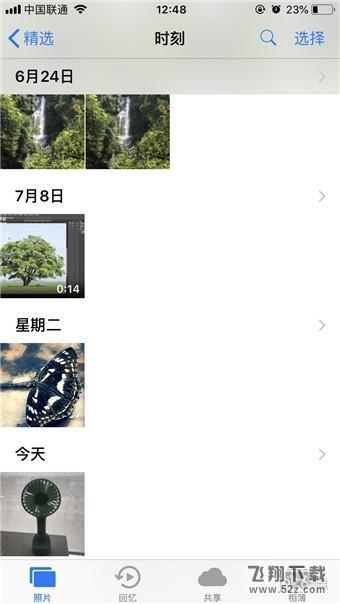 苹果手机怎么把相片缩小_苹果手机相片缩小方法教程