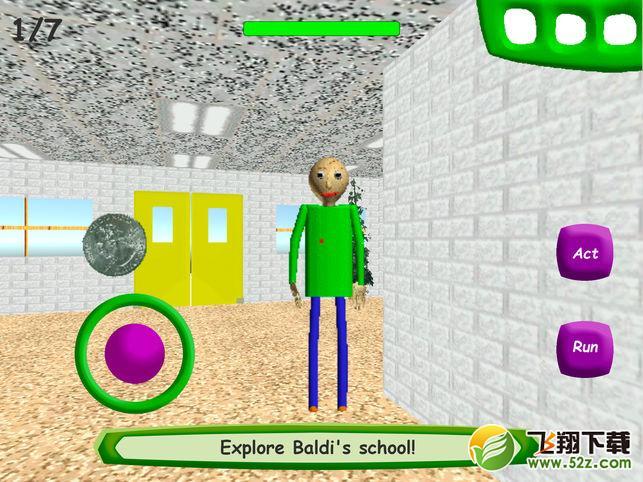 巴迪老师的学校V1.3.2苹果版