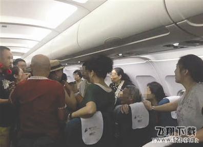 飞机三度未能起飞是怎么回事_飞机为什么三次未能起飞