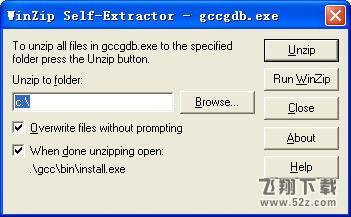 gcc编译器官方版下载