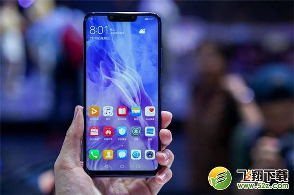 华为nova3i手机录屏方法教程