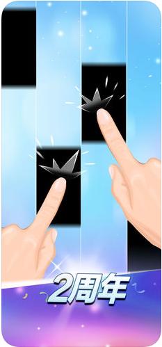钢琴块2iPhone/ipad版下载V3.4.4