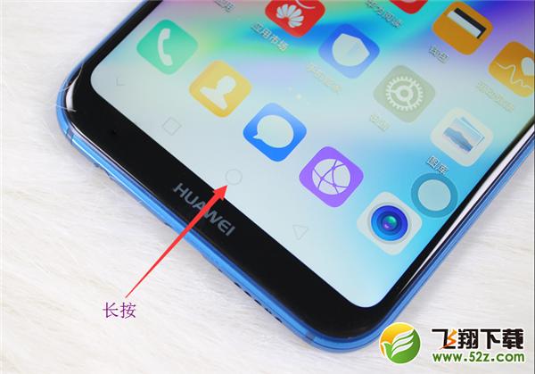 华为nova3i手机打开语音助手方法教程