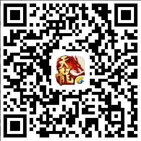 """《天龙八部手游》新版前瞻 参与侠侣大赛赢新时装""""珠联璧合""""_52z.com"""