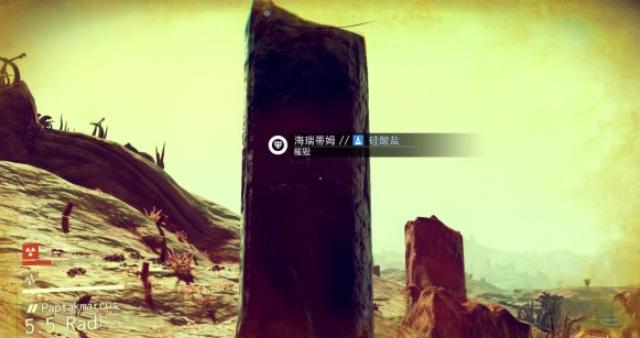 """《无人深空》第一章""""离开星球""""图文攻略_52z.com"""