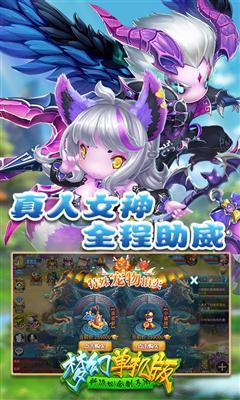 梦幻V1.1 无限元宝版_52z.com