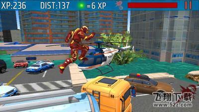 钢铁侠之复仇者官网安卓版下载V1.3.1