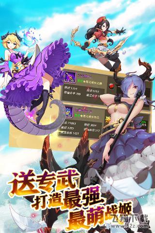 姬萌三国V1.0 破解版_52z.com