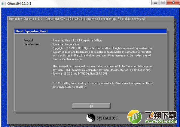 ghost64V11.5.1.2269 电脑版_52z.com