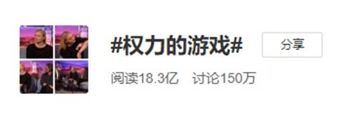 《权力的游戏 凛冬将至》正版授权手游2018CJ重磅首发!_52z.com
