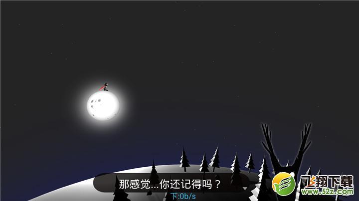 月之子(MoonKid)V1.1 汉化版_52z.com
