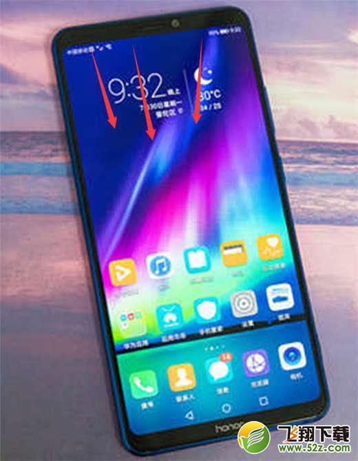 荣耀note10手机设置横屏显示方法教程