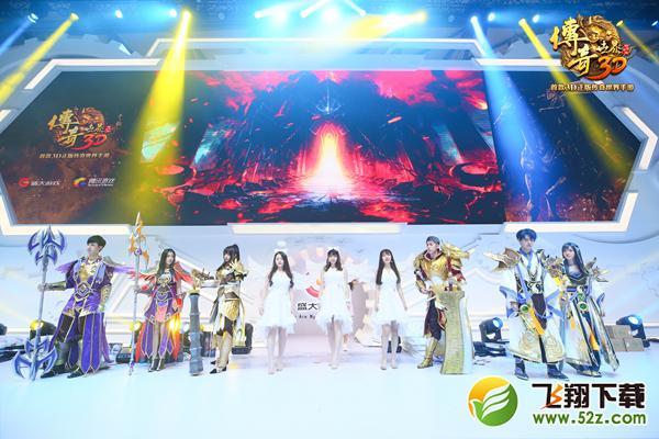 现场决斗热血涌动 《传奇世界3D》ChinaJoy亮点合集_52z.com