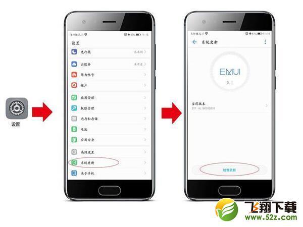 荣耀畅玩6X升级emui8.0系统图文教程