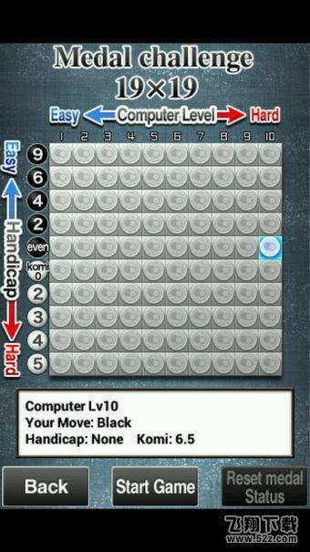 疯石围棋 V1.0.1 安卓版