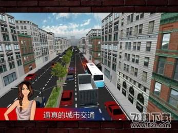 城市驾驶V3.1.4 汉化版_52z.com
