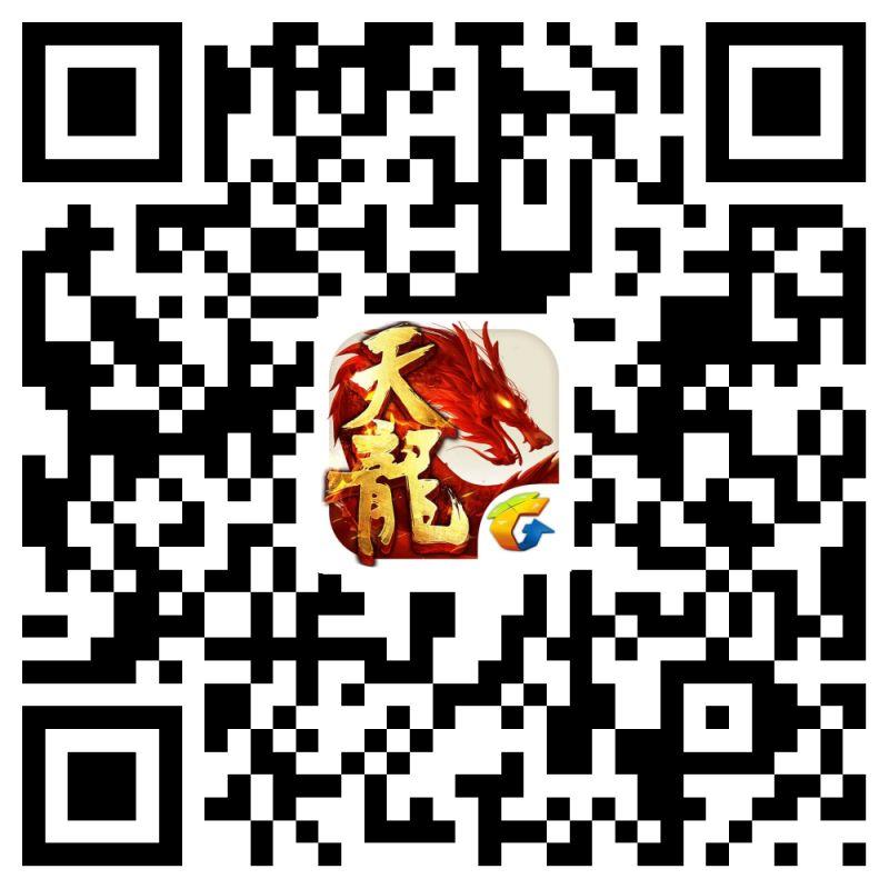 家园系统重磅来袭 《天龙八部手游》新版本抢先知_52z.com