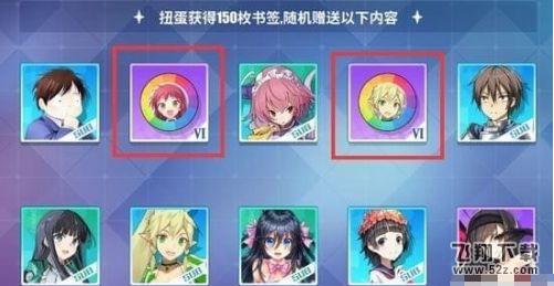 电击文库零境交错幻色怎么获得 幻色获取攻略_52z.com