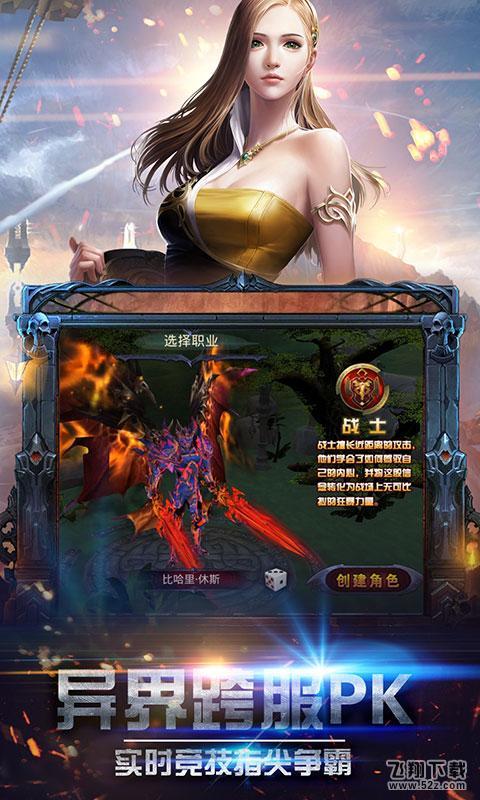 光月骑士V1.0 ios版_52z.com