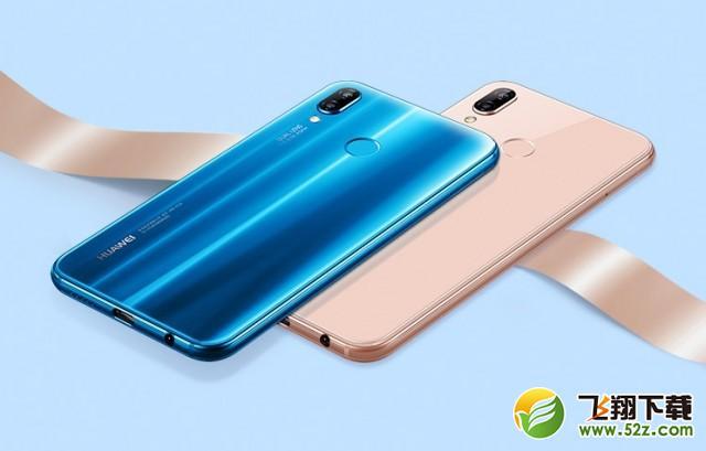 华为nova3e和oppo A79手机对比实用评测