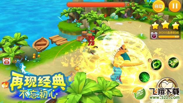 梦幻精灵超进化V1.0 苹果版_52z.com