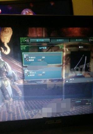 怪物猎人世界多久可以派生武器 派生武器时间介绍_52z.com