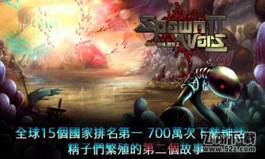 繁殖战争3V1.0.7 破解版_52z.com